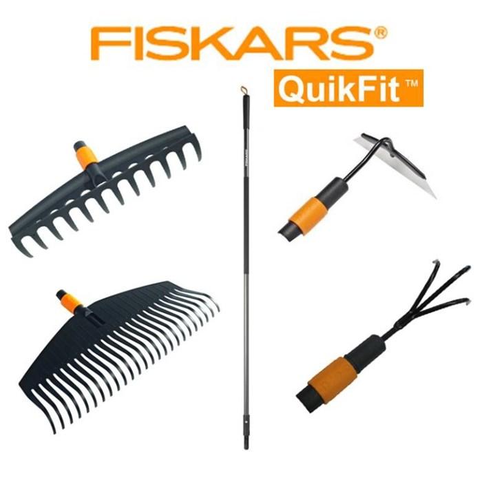 FISKARS SET Fiskars QuikFit 4+1 - násada + 4 nástavce